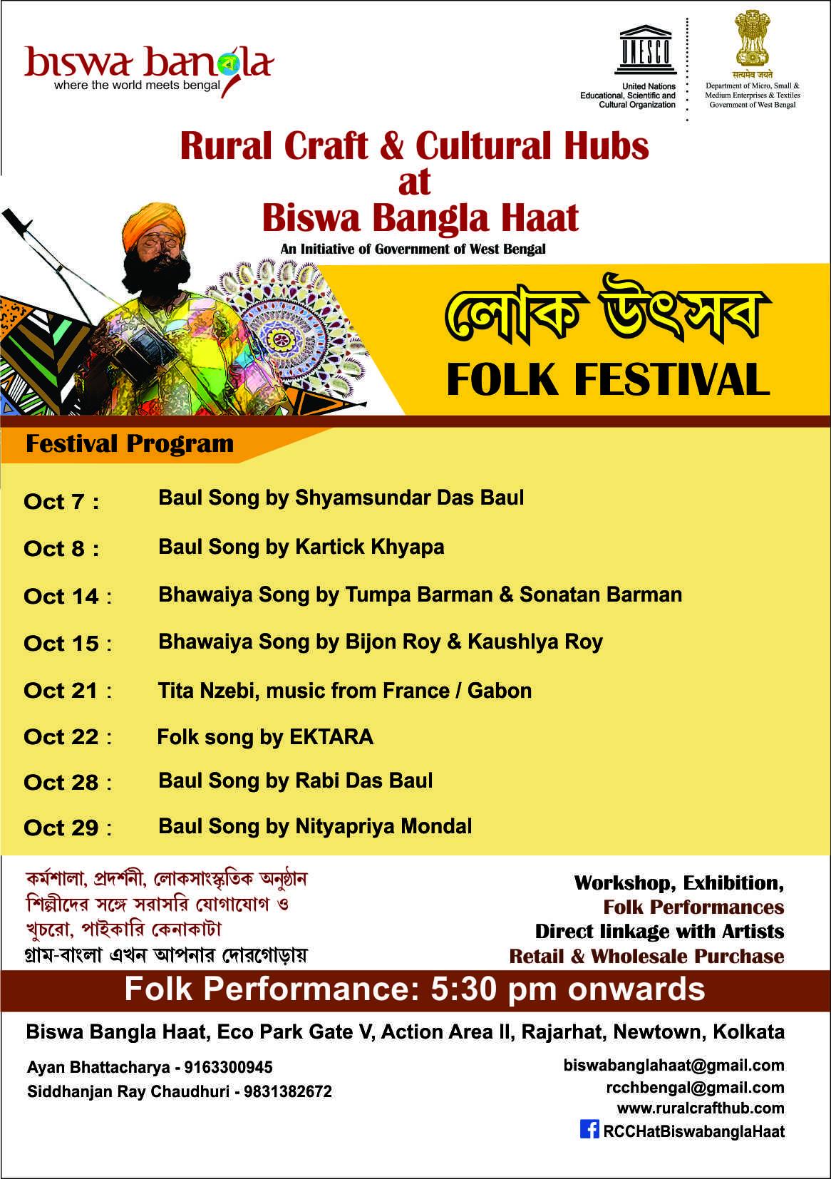 Biswa Bangla Haat Festival Calendar