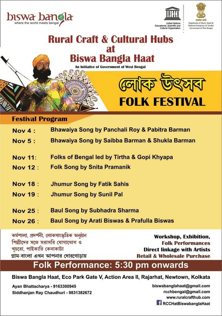 Biswabangla leaflet for november_2017_2