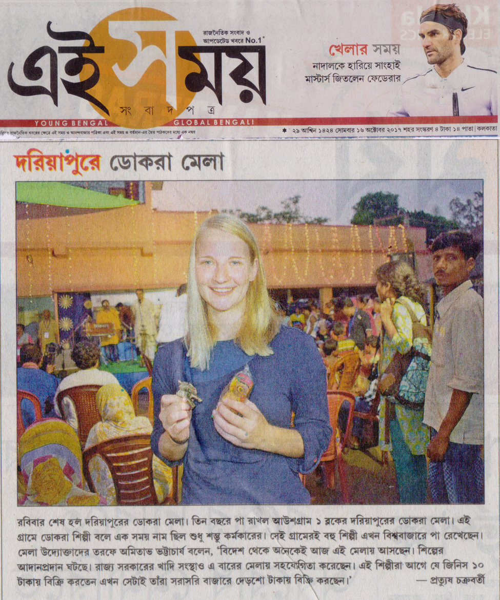 News Clippings of Dokra Mela 2017 at Dariyapur_Ei Samay 16 October 2017
