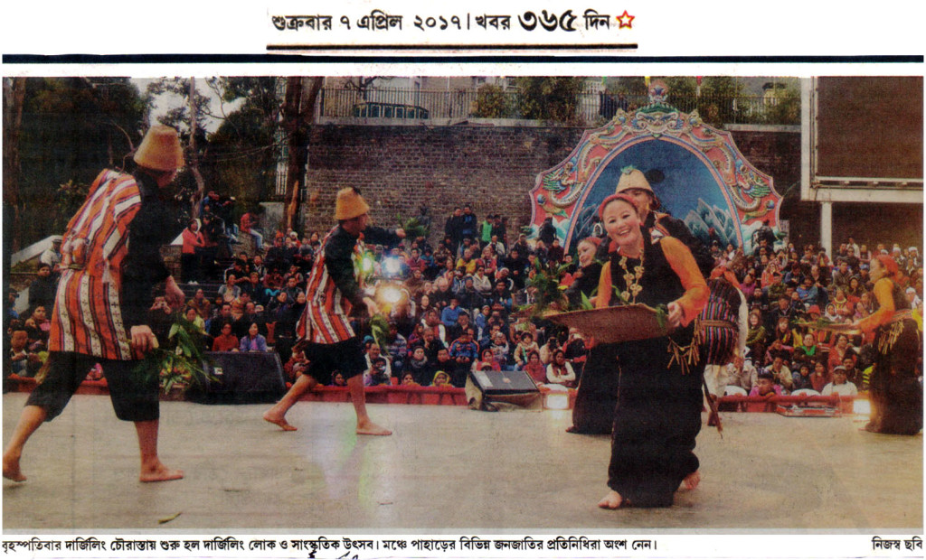 News clippings of Darjeeling Utsav 2017_Khabar 365 Din_7 April 2017