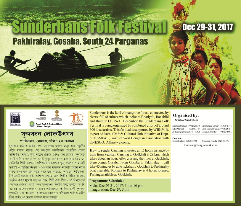 Sundarban Festival at Gosaba, South 24 Parganas