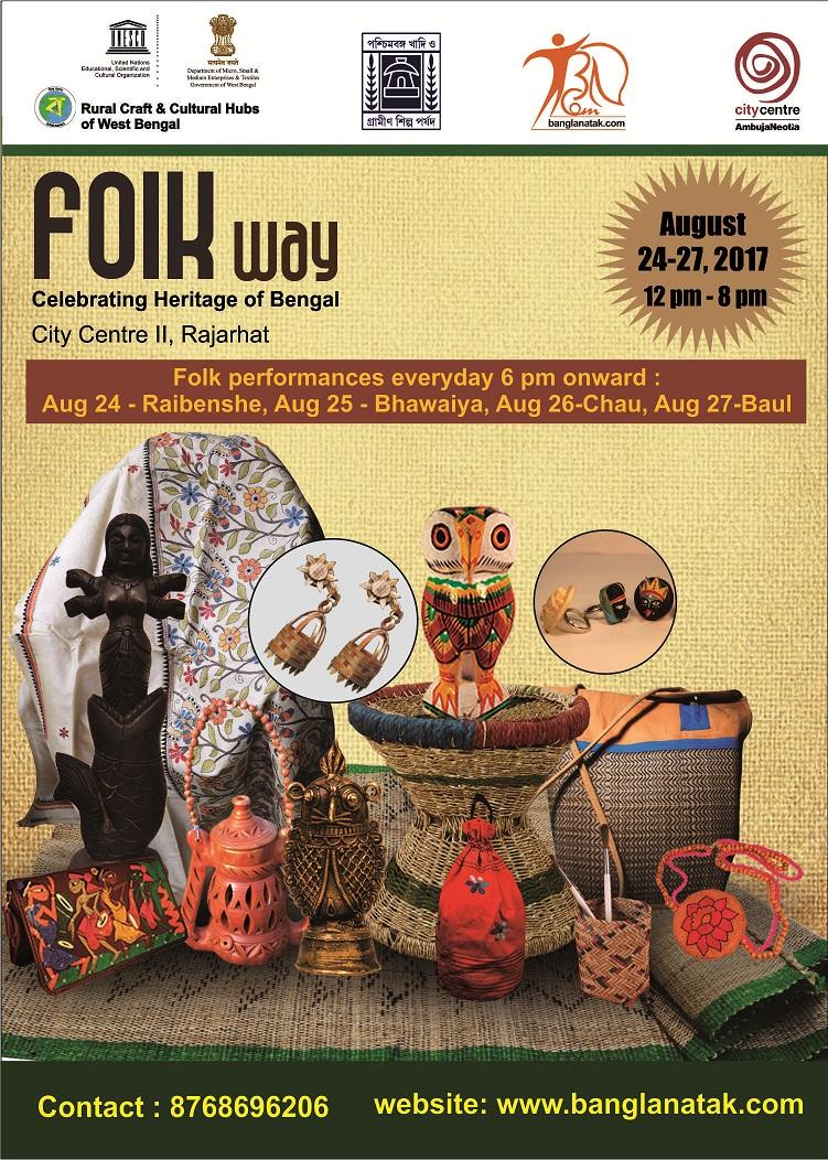 Folk way