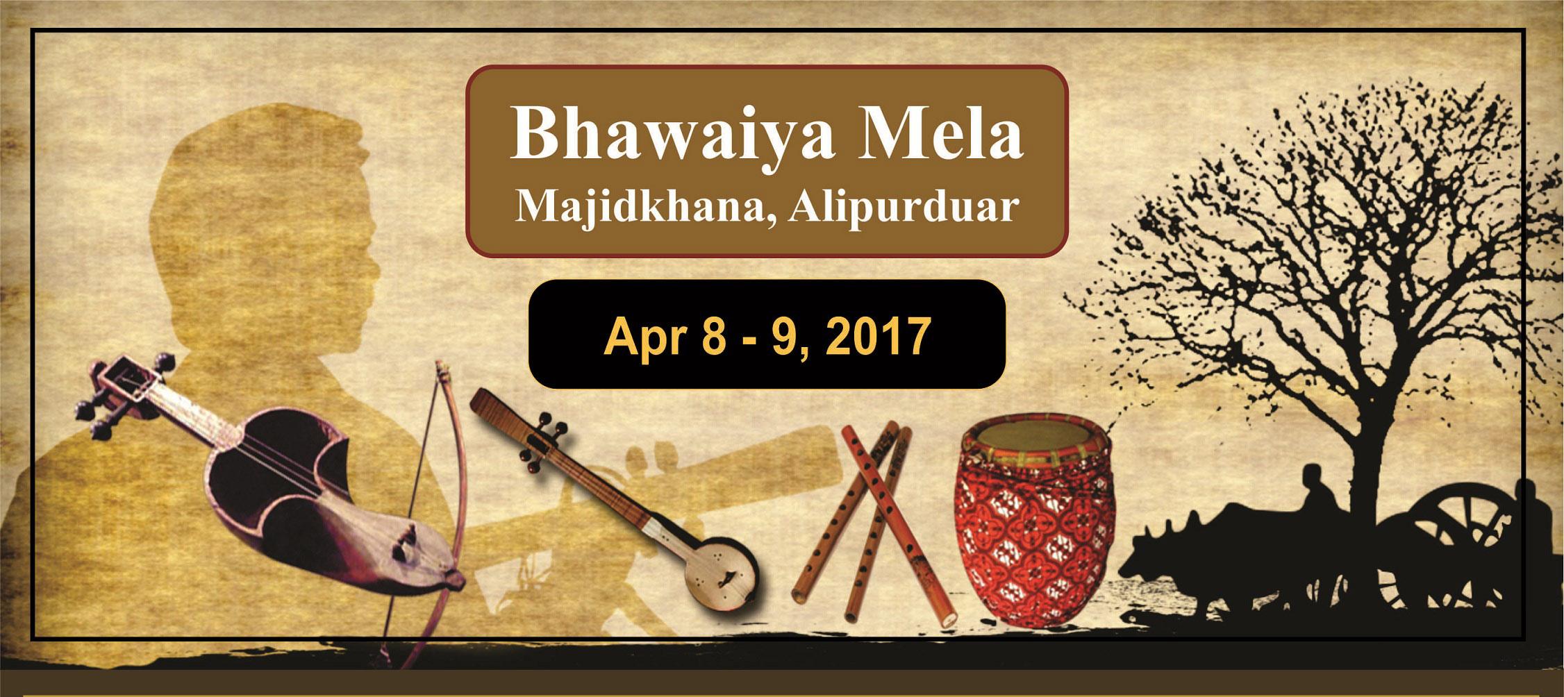 Bhawaiya at alipurduar