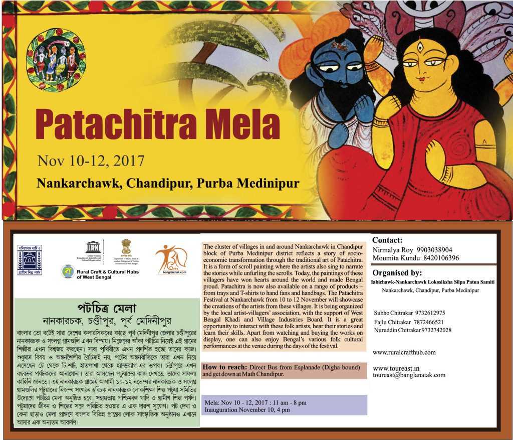 Patachitra-Mela